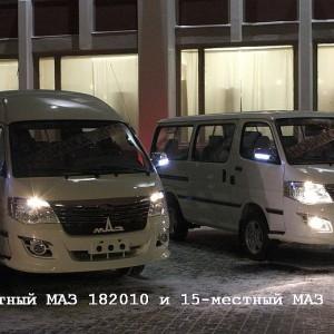 12-местный «МАЗ 182010» и 15-местный «МАЗ 181010»