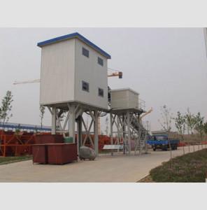 Стационарный бетонный завод HZS90