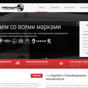 Мастер-Бас (Москва)