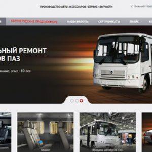 Мега-сервис-НН (Нижний Новгород)