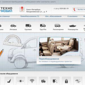 ТехноМобил (Санкт-Петербург)