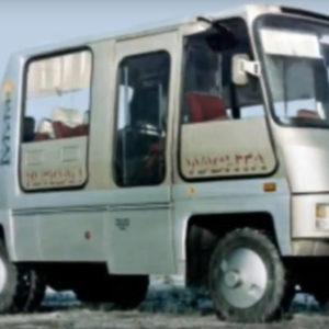 КАвЗ-3278: грузопассажирский автобус