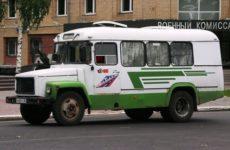 Автобусы КАвЗ – назначения