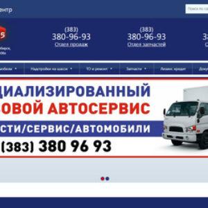 Юни Моторс, Новосибирск