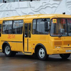 ПАЗ-32053-70