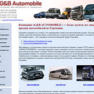 G&B Automobile (Германия)