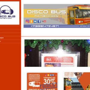 Disco Bus (Ростов-на-Дону)