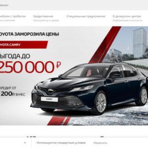 Toyota Невский (Санкт-Петербург)