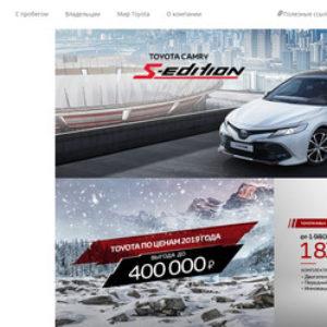 Toyota (Япония)