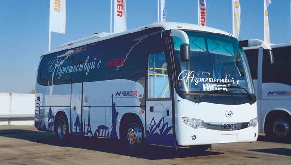 Туристические автобусы Higer