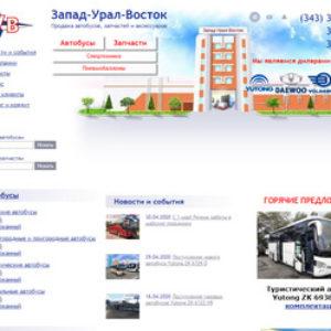 Запад-Урал-Восток (Екатеринбург)