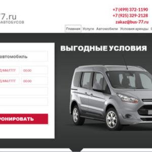 Bus-77 (Москва)