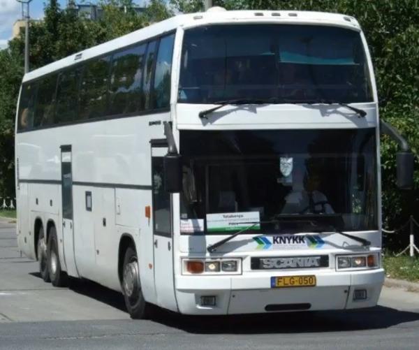 Туристические автобусы Ikarus