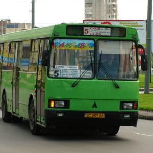 Большие автобусы ЛАЗ