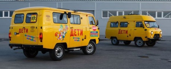 Школьный автобус УАЗ