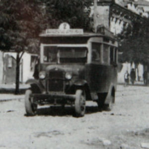 ГАЗ-03-30