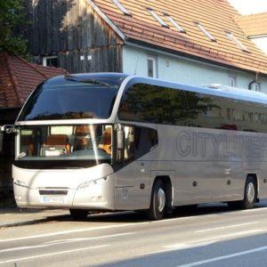 Автобусы Neoplan: модельный ряд
